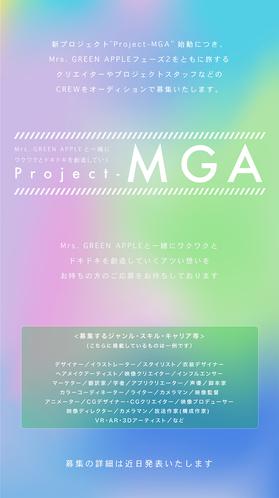 MGA_2108_2.jpg