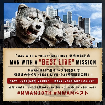 MWAM_0711-12BEST_LIVE.jpg