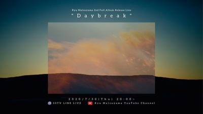 RM_Daybreak_Flyer.jpg