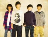 THIS IS JAPAN、WWW Xで撮影した新曲「new world」ライヴ映像公開