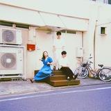 """西村""""コン""""(きのこ帝国)結成の新バンド add、9/2発売の1st EP『Not Enough』より「永遠の子ども」先行配信&バンビ(Ba)が主演のMV公開。初の配信ライヴ""""MORE""""も決定"""