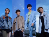 "BLUE ENCOUNT、新曲「ユメミグサ」今夜TBSラジオ""TALK ABOUT""にて初フル尺オンエア"