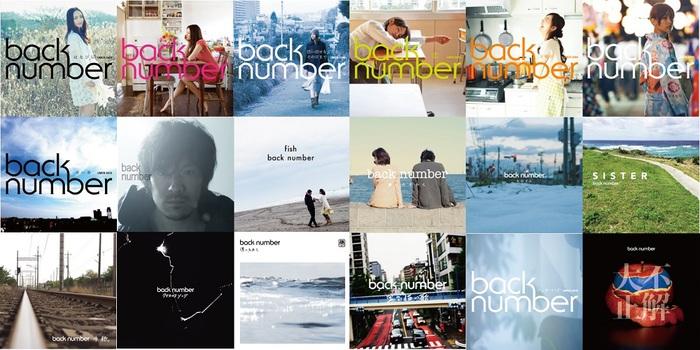 back number、「高嶺の花子さん」や「クリスマスソング」などMV(Full Ver.)19曲を一挙公開。初の東京ドーム・ライヴ全演奏曲の映像をNetflixで独占配信開始