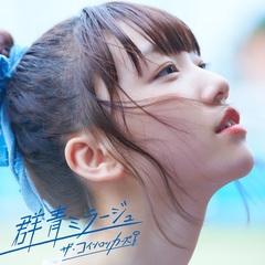 cl_gunjo_jkt.jpg