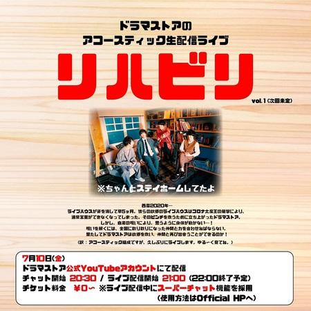 dramastore_gazou.jpg