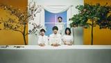 ゲスの極み乙女。、ニュー・アルバム『ストリーミング、CD、レコード』収録曲「マルカ」MV公開