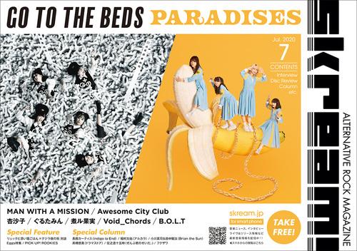 gttb-paradises_cover.jpg
