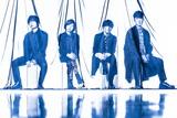 Official髭男dism、8/5リリースのニューEP『HELLO EP』より「Laughter」MVティーザー映像公開