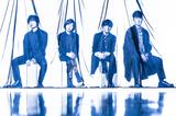 "Official髭男dism、8/5リリースの新作『HELLO EP』より「Laughter」先行配信開始。同曲使用した映画""コンフィデンスマンJP プリンセス編""特別映像公開。NHK""SONGS""出演も"