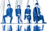 "Official髭男dism、8/5リリースの新作『HELLO EP』""CD+DVD盤""より「I LOVE...」パシフィコ横浜ライヴ映像を先行公開"
