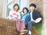 全員18歳の東京発3ピース・バンド ひかりのなかに、6ヶ月連続配信第2弾「夏休みのテーマ」8/12リリース決定