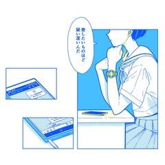 hikarinonakani_blueyouth_jkt.jpg