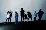 イロムク、ニュー・シングル『シャンプー』9/16リリース決定
