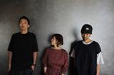 jizue、新体制初アルバム『Seeds』9月リリース。井上 司(fox capture plan)、菱沼大策(pasteur)参加。8/5に収録曲「because」先行配信&オンライン・ライヴも開催