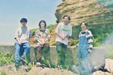 "kobore、メジャー・デビュー・アルバム『風景になって』より「HAPPY SONG」MV公開。全国35ヶ所回る""kobore HEBEREKE TOUR""開催決定"