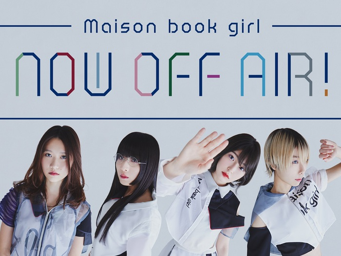 "Maison book girl、Amazon Prime Videoにて新番組""NOW OFF AIR!""配信スタート"