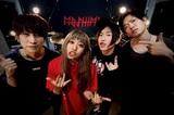 MOSHIMO、リリース・ツアー全公演中止を発表。本日7/4から4週連続でスタジオ・ライヴ映像公開