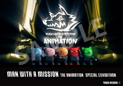 mwam_Special_Exhibition.jpg