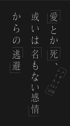 ninomiyayui_1st_live.jpg