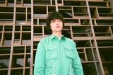 大橋ちっぽけ、ニュー・ミニ・アルバム『DENIM SHIRT GIRL』9/16リリース。ジャケットは韓国のイラストレーター SHIM MORAEとコラボ。新アー写も公開