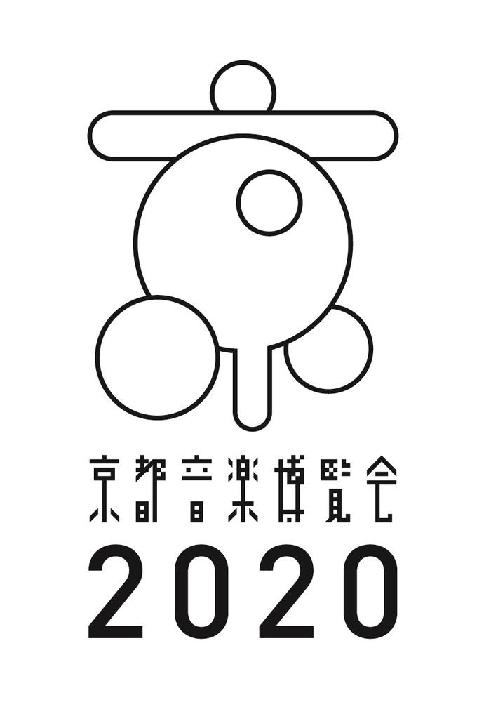 """くるり、主催イベント""""京都音楽博覧会2020 オンライン""""詳細発表。クラウドファンディングも実施"""