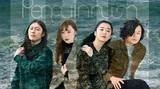 """名古屋発の男女4人組バンド ペンギンラッシュ、3rdアルバムのタイトルは""""皆空色""""。 """"ハレとケ""""を表現したアートワーク公開"""