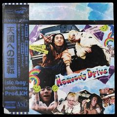 sicboy_Heavens_Drive_jkt.jpg