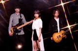 スピラ・スピカ、ニュー・シングル『Re:RISE -e.p.- 2』収録のガンダム名曲カバー「FLYING IN THE SKY」&「嵐の中で輝いて」MVを2本同時公開