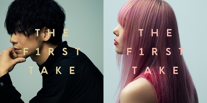 """TK from 凛として時雨、Cö shu Nieの""""THE FIRST TAKE""""音源が本日7/24より配信スタート。""""THE FIRST TAKE""""の配信音源を集めたプレイリストも公開"""