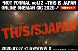 """THIS IS JAPANのライヴ・レポート公開。""""2020史上一番生きてる感ありました""""――バンドが一丸となり挑戦する姿で、ライヴの意義を改めて示したオンライン・ワンマンをレポート"""