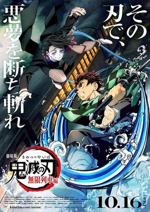 0728_kmt_gekijo_poster_S_RGB.jpg