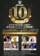 第2弾ゲストDJとして一瀬貴之(MOSHIMO)、DJゴエモン(タナシンドローム)、DJ 唯丸®with friend's、Kazu (DUALITY)出演決定。ロカホリ渋谷10周年パーティー、9/4(金)&5(土)2DAYS開催