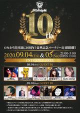 タイムテーブル発表。一瀬貴之(MOSHIMO)、DJゴエモン(タナシンドローム)らが出演するロカホリ渋谷10周年パーティー、9/4(金)&5(土)2DAYS開催
