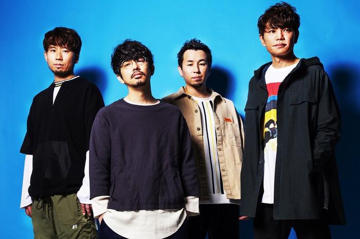 ASIAN KUNG-FU GENERATION、10/7リリースの 両A面シングル『ダイアローグ / 触れたい 確かめたい』ジャケ写&完全生産限定盤Tシャツ・デザイン公開