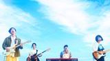 Hi Cheers!、新曲「恋はケ・セラ・セラ」MVを明日8/14 21時プレミア公開。キャストには女優の雪見みと、監督はやまねこーへい