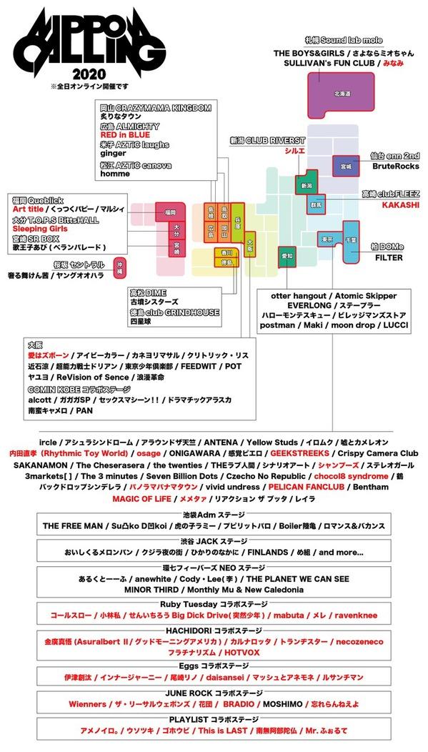 NPC2020map_4.jpeg