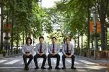 関西ライヴハウス・シーンで話題の4人組 PULPS、初の全国流通ミニ・アルバム『the the the』10/7リリース決定