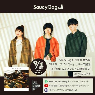 Saucy_live_stream.jpg