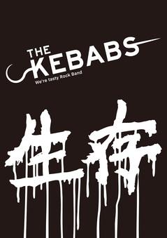 THE_KEBABS_seizon_jkt.jpg