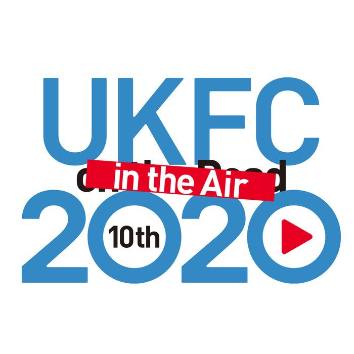 """有料配信イベント""""UKFC in the Air""""に[Alexandros]出演決定"""