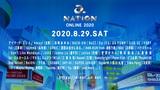 """オンライン・フェス""""a-nation online 2020""""、第1弾出演者でマカロニえんぴつ、アイナ・ジ・エンド(BiSH)、I Don't Like Mondays.、Novelbrightら40組以上発表"""