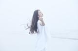 """阿部真央、新曲「Be My Love」の""""飛沫感染対策が完璧""""なMV公開"""