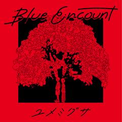 blue_encount_yumemigusa_shokai.jpg