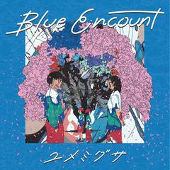 blue_encount_yumemigusa_tsujo.jpg