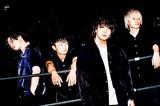 climbgrow、9/9リリースのメジャー1stアルバム『CULTURE』限定盤DVDの収録内容発表。バンド初となるスタジオ・ライヴ映像収録