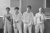 """はっとり(マカロニえんぴつ)楽曲提供。DISH//、8/12配信リリースの新曲「僕らが強く。」MVティーザー公開。日テレ系""""スッキリ""""8月テーマ・ソングに決定"""