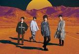 フレデリック、ニューEP『ASOVIVA』初回盤DVDから「かなしいうれしい」アコースティック・ライヴ映像公開
