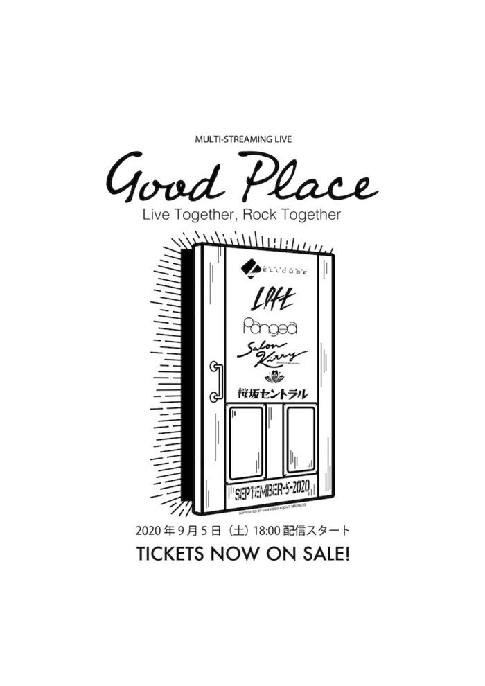 """新宿LOFT、心斎橋Pangeaなど全国5ヶ所のライヴハウス繋ぐマルチ・ストリーミング・ライヴ""""GOOD PLACE""""、第2弾出演アーティストで浪漫革命、BUGY CRAXONEら発表"""