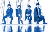 """Official髭男dism、本日8/5リリースのニューEP『HELLO EP』よりフジテレビ系""""めざましテレビ""""テーマ・ソング「HELLO」MV公開"""