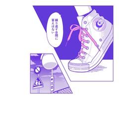 hikarinonakani_moonlight.jpg